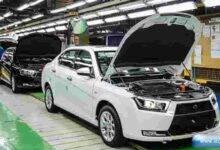 تصویر معرفی خودرو جدید